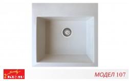 Кухненска мивка - Модел 107
