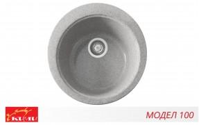 Кухненска мивка - Модел 100