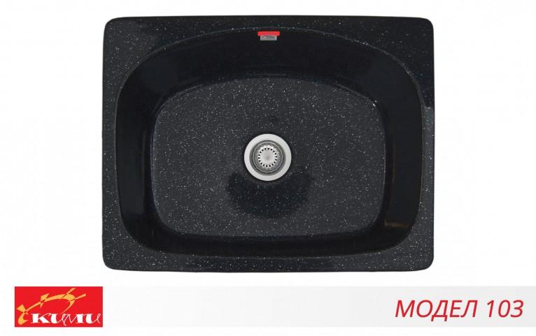 Кухненска мивка - Модел 103