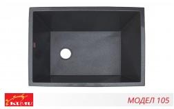 Кухненска мивка - Модел 105
