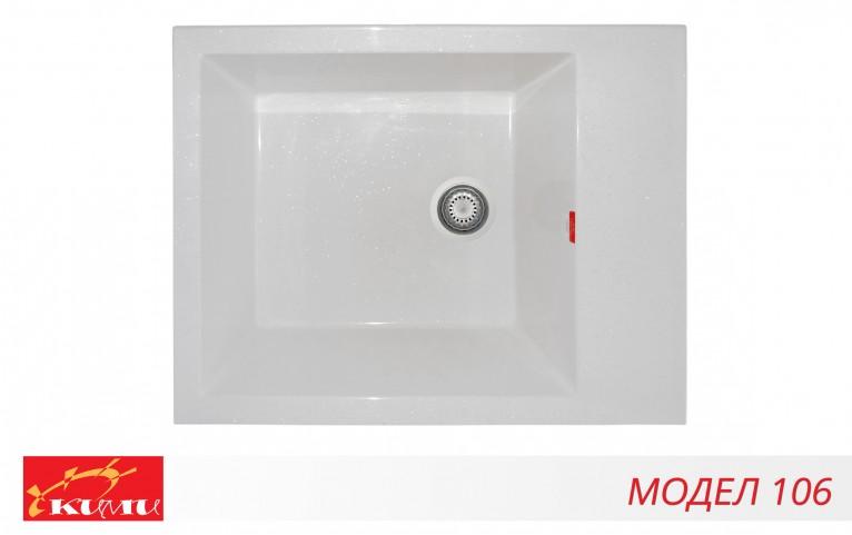 Кухненска мивка - Модел 106