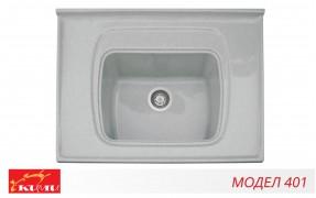 Кухненска мивка - Модел 401