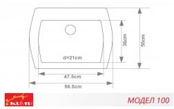 Кухненска мивка - Модел 101